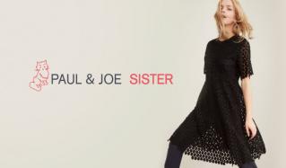 PAUL & JOE SISTER(ポールアンドジョー シスター)のセールをチェック