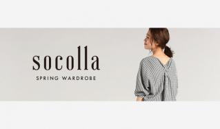 SOCOLLA -SPRING WARDROBE-のセールをチェック