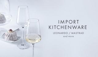 IMPORT KITCHEN WARE- LEONARDO/MASTRAD andmore -のセールをチェック