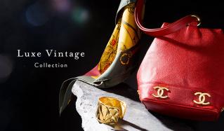 Luxe Vintage Collection(ラグジュアリーブランドヴィンテージバッグスアンドアクセサリーズ)のセールをチェック
