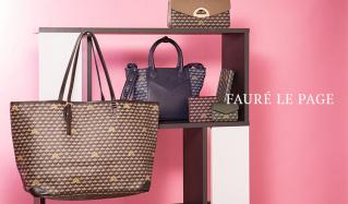 FAURÉ LE PAGE(フォレ・ル・パージュ)のセールをチェック