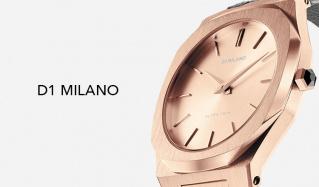 D1 MILANOのセールをチェック