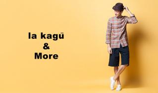 la kagū & More(セレクショングリット)のセールをチェック