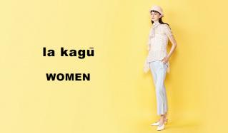 la kagū WOMEN(セレクショングリット)のセールをチェック