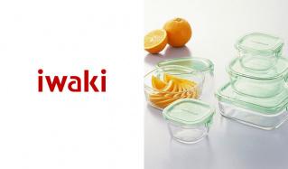 IWAKIのセールをチェック
