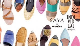 WORKS/SAYA/INDIVIDUAL(サヤ)のセールをチェック