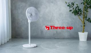 THREE UP ~高機能サーキュレーター&扇風機(スリーアップ)のセールをチェック