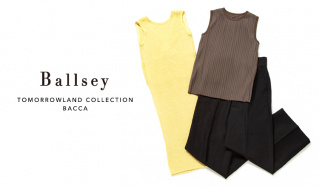 BALLSEY/TOMORROWLAND COLLECTION/BACCAのセールをチェック