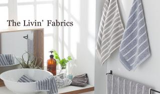 日本の名産タオルギフト -The Livin' Fabrics-のセールをチェック