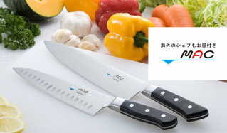 MAC ~世界で愛される日本の包丁(マック)のセールをチェック