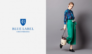 BLUE LABEL CRESTBRIDGE(ブルーレーベル・クレストブリッジ)のセールをチェック
