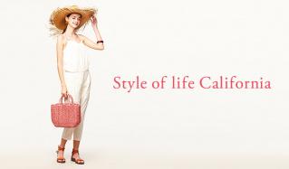 Style of life California(ロンハーマン)のセールをチェック