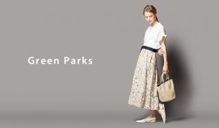 Green Parks(グリーンパークス)のセールをチェック