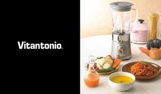 VITANTONIO(ビタントニオ)のセールをチェック