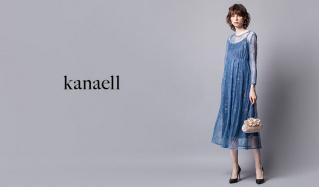 Kanaell(カナエル)のセールをチェック
