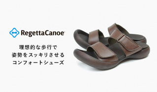 REGETTA CANOE MEN(リゲッタカヌー)のセールをチェック