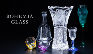 BOHEMIA GLASS(ボヘミアガラス)のセールをチェック