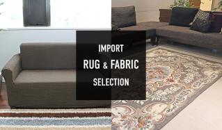 IMPORT RUG &  FABRIC SELECTIONのセールをチェック