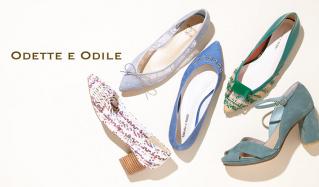 ODETTE E ODILE(オデット エ オディール)のセールをチェック
