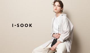 I-SOOK(アイスー)のセールをチェック