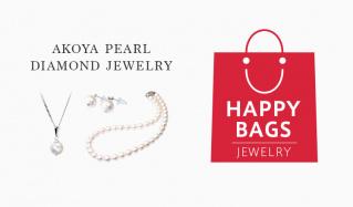 SUMMER PEARL & DIAMOND HAPPY BAGのセールをチェック