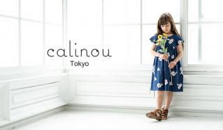 calinou(カリヌゥ)のセールをチェック