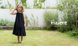 rizièreのセールをチェック