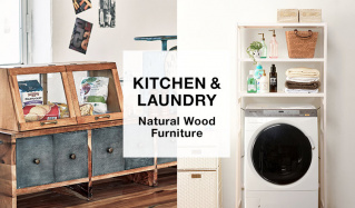 KITCHEN & LAUNDRY  - Natural Wood Furniture-のセールをチェック