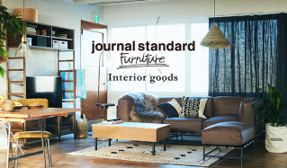 JOURNAL STANDARD FURNITURE -Interior goods-(ジャーナルスタンダードファニチャー)のセールをチェック