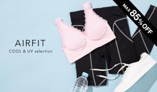 AIRFIT COOL -COOL & UV selection-MAX 85%OFF(エアーフィットクール)のセールをチェック