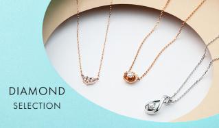 DIAMOND SELECTIONのセールをチェック