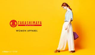 TAKASHIMAYA WOMEN APPARELのセールをチェック