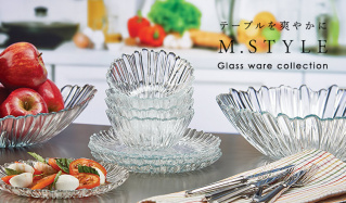 テーブルを爽やかに ~M STYLE ガラスウェアCOLLECTION ~のセールをチェック