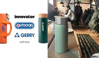 マグボトル・コレクション innovator/OUTDOOR/GERRY and moreのセールをチェック