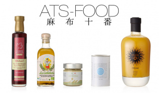 ATS-FOOD 麻布十番のセールをチェック