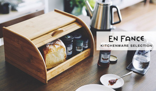 KITCHENWARE SELECTION BY EN FANCE(アンファンス)のセールをチェック