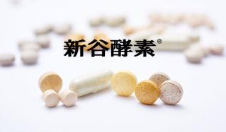 SHINYA KOSO ~世界最高レベル!活きた酵素のサプリメント(新谷酵素)のセールをチェック
