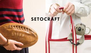 SETOCRAFT(セトクラフト)のセールをチェック