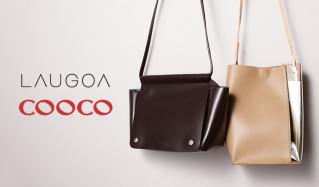 LAUGOA / COOCO(ラウゴア)のセールをチェック