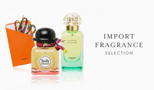 Import fragrance selectionのセールをチェック