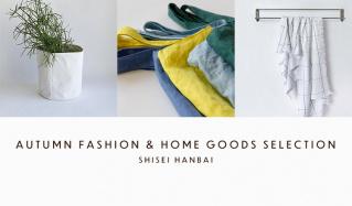 AUTUMN FASHION & HOME GOODS SELECTION  - SHISEI HANBAIのセールをチェック