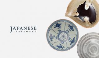JAPANESE TABLEWARE SHOPのセールをチェック