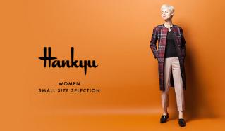HANKYU WOMEN -SMALL SIZE SELECTION-のセールをチェック