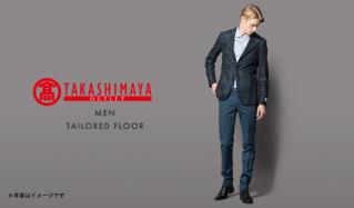 TAKASHIMAYA MEN TAILORED FLOORのセールをチェック