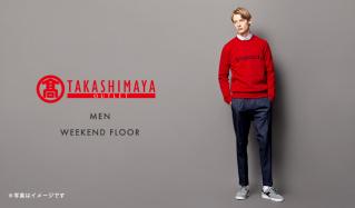 TAKASHIMAYA MEN WEEKEND FLOORのセールをチェック