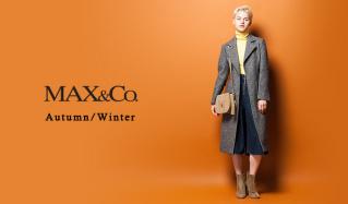 MAX & CO. Autumn/Winter(マックスアンドコー)のセールをチェック