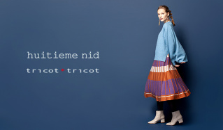 huitieme nid / tricot*tricotのセールをチェック