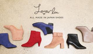 ALL MADE IN JAPAN SHOES -LAUNA LEA-(ラウナレア)のセールをチェック