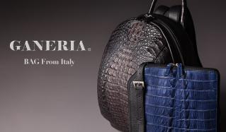GANERIA  : BAG From Italyのセールをチェック