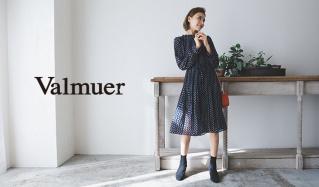 VALMUER(ヴェルムーア)のセールをチェック